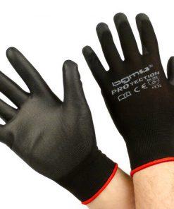 BGM0400S Arbeitshandschuhe – Mechaniker Handschuhe – Schutzhandschuhe -BGM PRO-tection- Feinstrickhandschuh 100% Nylon mit Polyurethan Beschichtung – Grösse S (7)